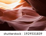 Red rock formation in Antelope Canyon