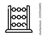 illustration vector graphic of...   Shutterstock .eps vector #1929543890