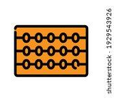 illustration vector graphic of...   Shutterstock .eps vector #1929543926