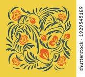 ethnic folk flowers.... | Shutterstock .eps vector #1929545189