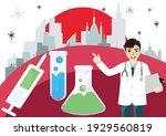 covid 19 vaccine on japan ... | Shutterstock .eps vector #1929560819