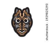 maori or samoan style mask.... | Shutterstock .eps vector #1929825293