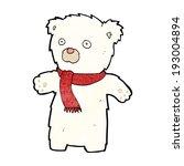 cartoon cute polar bear | Shutterstock . vector #193004894