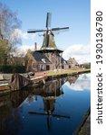 Windmill 'de Wachter'  English  ...