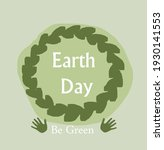Earth Day Hand Lettering...
