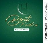 muslim holiday  feast.... | Shutterstock .eps vector #1930149863