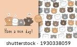 bundle set of cute adorable...   Shutterstock .eps vector #1930338059