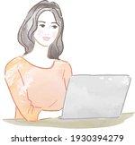 illustration of an office... | Shutterstock .eps vector #1930394279
