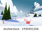 winter mountains panorama with... | Shutterstock .eps vector #1930401206