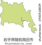map of rikuzentakata city ...   Shutterstock .eps vector #1930518839