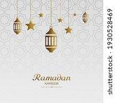 ramadan kareem banner with gold ...   Shutterstock .eps vector #1930528469