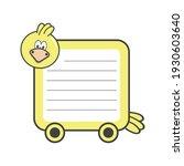 illustration of kid and animals ...   Shutterstock .eps vector #1930603640