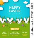 easter egg hunt announcing... | Shutterstock .eps vector #1930612079