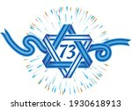 Israel 73 Independence Day...