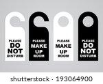 hotel hangers. vector... | Shutterstock .eps vector #193064900