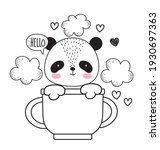 panda on cup cute sketch | Shutterstock .eps vector #1930697363