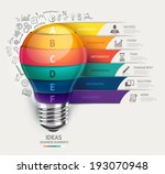 business concept infographic... | Shutterstock .eps vector #193070948