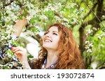 outdoor portrait of a beautiful ... | Shutterstock . vector #193072874
