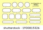 simple and smart speech bubble  ...   Shutterstock .eps vector #1930815326