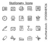office stationery icon set in...   Shutterstock .eps vector #1930848926