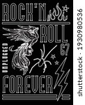 rock'n roll poster design with...   Shutterstock .eps vector #1930980536