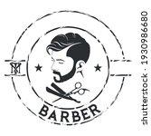 men's silhouette with hair ... | Shutterstock .eps vector #1930986680