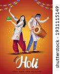 happy holi festival of india...   Shutterstock .eps vector #1931115149