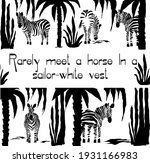 in a black and white tropical... | Shutterstock .eps vector #1931166983