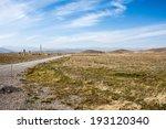 ruins of pasargadae  iran | Shutterstock . vector #193120340
