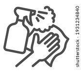 spray bottle with cleaning...   Shutterstock .eps vector #1931234840
