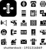 technology collection vector...