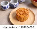 moon cake on wooden dish and...   Shutterstock . vector #1931336636