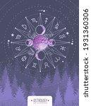 astrology wheel with zodiac...   Shutterstock .eps vector #1931360306