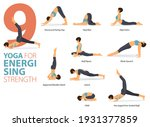 infographic 9 yoga poses for... | Shutterstock .eps vector #1931377859