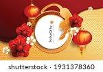 Happy New Year 2022  Chinese...