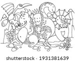coloring page for kids with...   Shutterstock .eps vector #1931381639