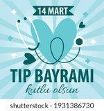 14 Mart T P Bayram  Kutlu Olsun ...
