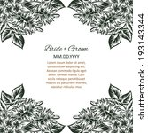 wedding invitation cards with... | Shutterstock . vector #193143344