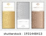 silver and gold vintage set of... | Shutterstock .eps vector #1931448413