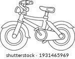 bicycle outline vector...   Shutterstock .eps vector #1931465969