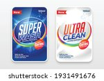 super detergent labels in blue... | Shutterstock .eps vector #1931491676