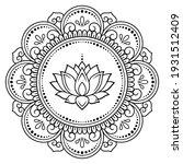 circular mandala pattern with... | Shutterstock .eps vector #1931512409