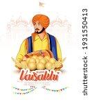 illustration of happy vaisakhi  ...   Shutterstock .eps vector #1931550413