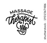 massage therapist t shirt... | Shutterstock .eps vector #1931567486
