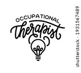 occupational therapist t shirt... | Shutterstock .eps vector #1931567489