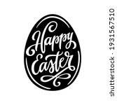 happy easter typography. cute... | Shutterstock .eps vector #1931567510