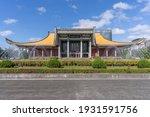 National Sun Yat Sen Memorial...