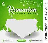 ramadan iftar food menu social... | Shutterstock .eps vector #1931617010
