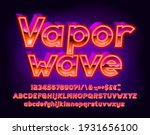 vaporwave alphabet font. 3d... | Shutterstock .eps vector #1931656100