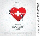 vector illustration of doctor s ...   Shutterstock .eps vector #1931687186